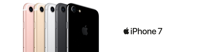 Want A New iPhone 7